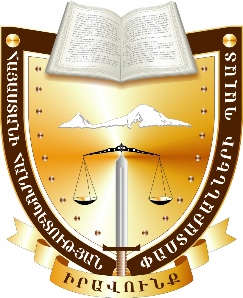 PROPOSALS SUBMITTED ON CRIMINAL CODE DRAFT