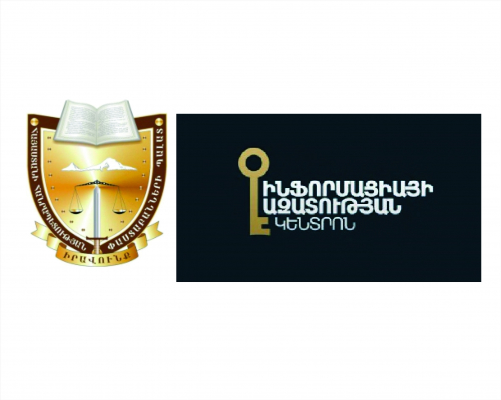 THE NEW INITIATIVE OF THE CHAMBER OF ADVOCATES OF RA AND THE FREEDOM OF INFORMATION CENTER OF ARMENIA