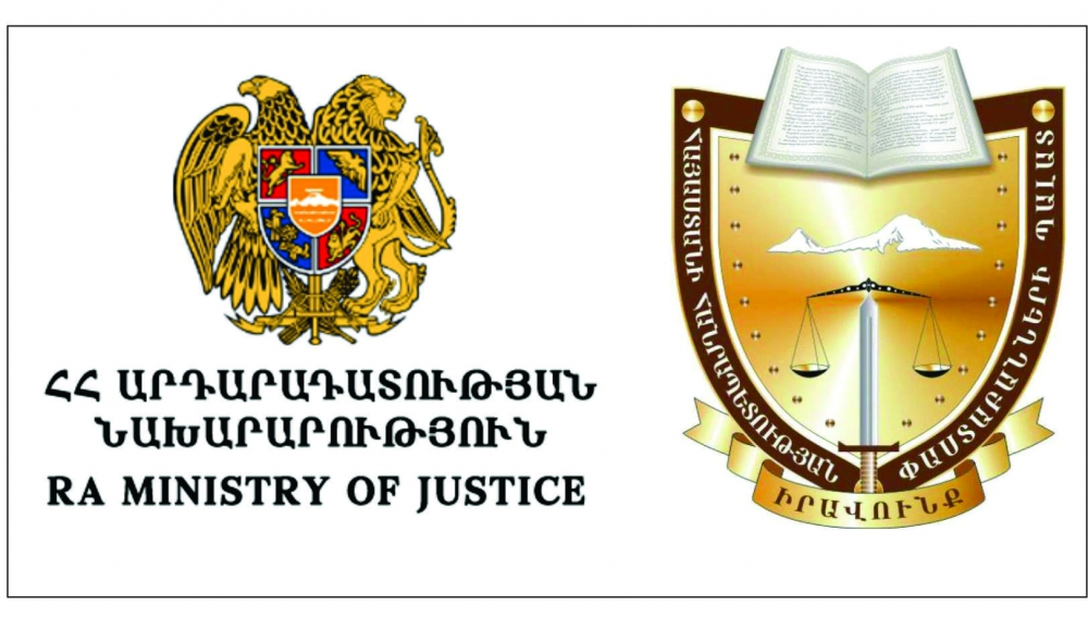 THE MINISTRY OF JUSTICE REJECTED THE PROPOSAL OF THE CHAMBER OF ADVOCATES