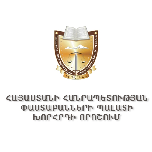 PRIVILEGES RELATED TO THE OBLIGATION TO PAY MEMBERSHIP FEES AND PARTICIPATE IN TRAINING COURSES HAVE BEEN ESTABLISHED