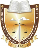 "50 ADVOCATES WILL BE GRANTED WITH ""LAWYER YEZEGUELIAN SCHOLARSHIP"
