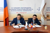 THE CHAMBER OF ADVOCATES AND KOTAYK MARZ ADMINISTRATION SIGNED A MEMORANDUM OF UNDERSTANDING